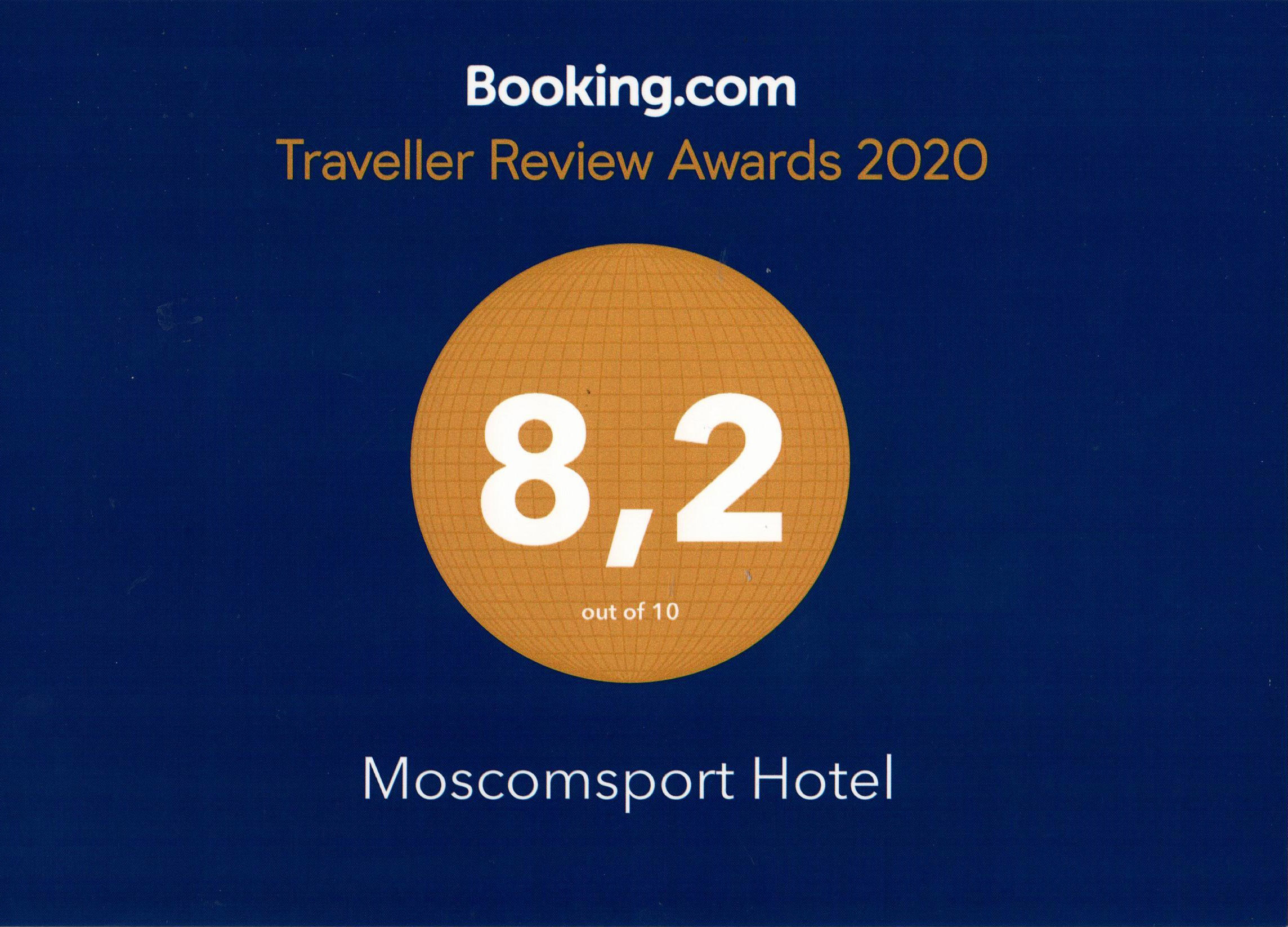 Booking.com Traveller Review Awards 2020 8,2/10 Moscomsport Hotel